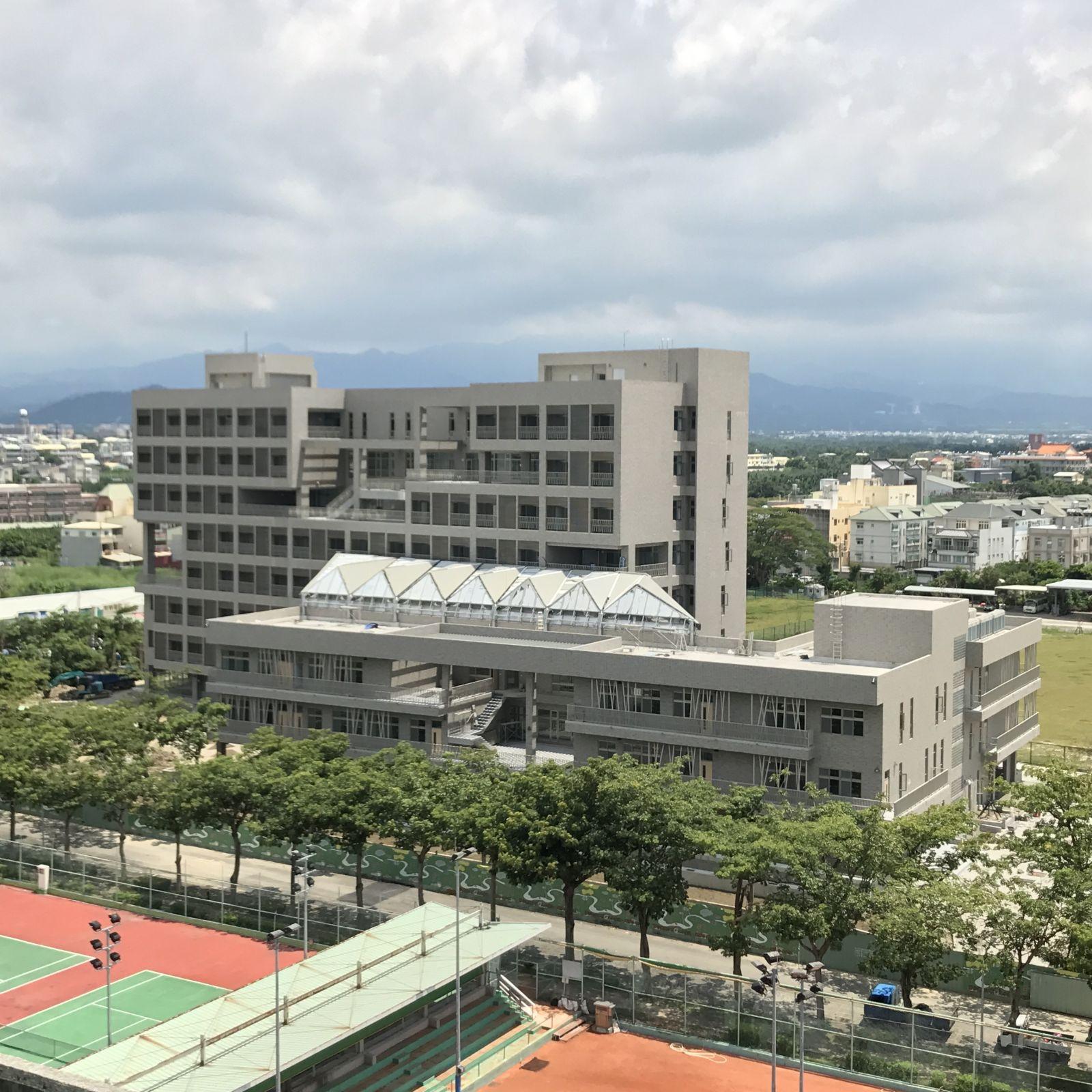 Research center of yutech university