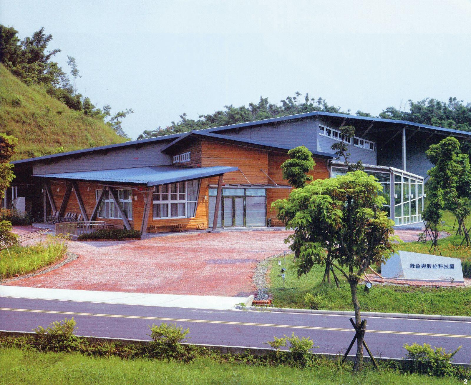 Digital school house in rojia ,ITRI