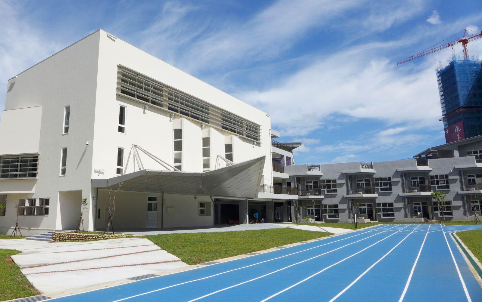 Xinshi Primary school ,tamsui,new Taipei city