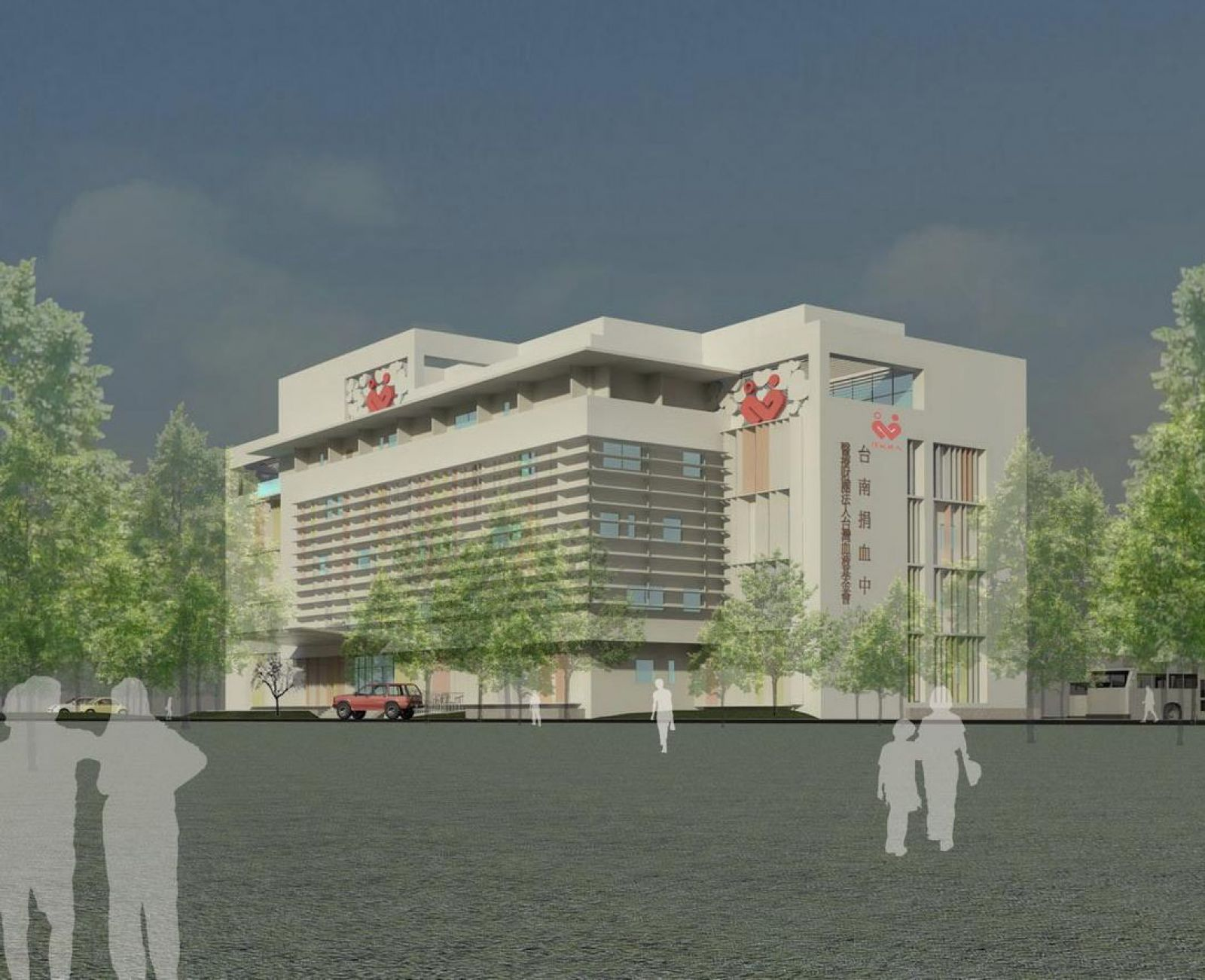 Office building of tainan blood donation foundation
